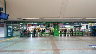 八王子駅改札(2020年4月2日)