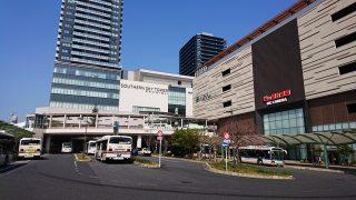 八王子駅南口(2020年4月3日)