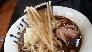 麺リフトアップ|小川流 八王子みなみ野店