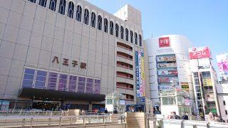 八王子駅北口(2020年4月2日)