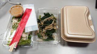 パッケージ|鶏のジョージ 八王子みなみ野駅前店