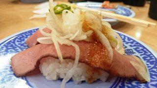 ローストビーフ|くら寿司
