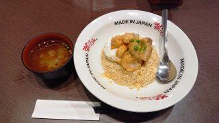 お味噌汁とチャーハン|かにチャーハンの店 立川店