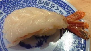 赤えび(一貫)|くら寿司