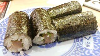 海鮮細巻き|くら寿司