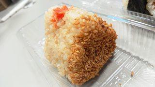 さけ玄米|おむすび権米衛 セレオ八王子店