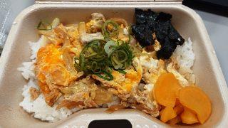 親子丼|鶏のジョージ 八王子みなみ野駅前店