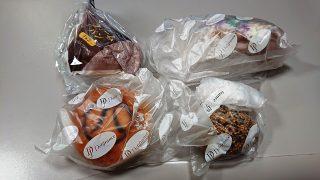 パンのテイクアウト|Delifrance(デリフランス)八王子店
