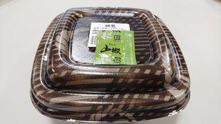 鰻丼の容器|吉野家