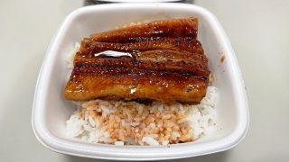 鰻丼(一枚盛り)|吉野家