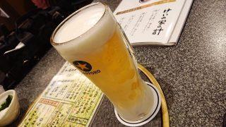 生ビール|けいの家