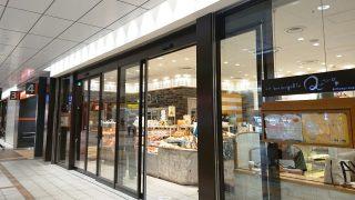 店舗外観||La boulangerie Quignon(キィニョン)