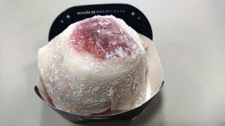 大福ドーナツいちご|ミスタードーナツ JR八王子南口ショップ