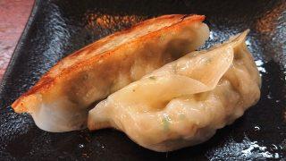 餃子:反対側も|西海製麺所 八王子みなみ野店