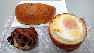 パン3種(開けてみた)|La boulangerie Quignon(キィニョン)