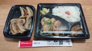 餃子とお弁当|ダンダダン酒場