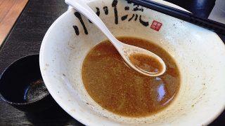 スープ|小川流 八王子みなみ野店