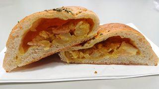 カリーポテサラ|La boulangerie Quignon(キィニョン)