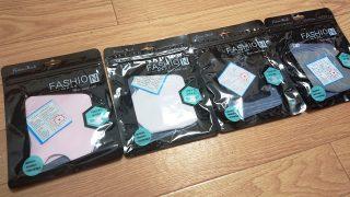 マスク4種|e-goodsカラメル/冷感マスク