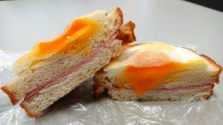 クロックマダム|La boulangerie Quignon(キィニョン)