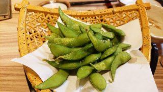 枝豆|びんむぎ セレオ八王子店