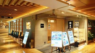 店舗外観|寿司田 八王子駅ビル店