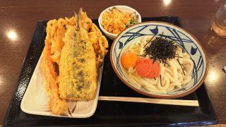 天ぷら&おうどん|丸亀製麺 スーパーデポ八王子みなみ野店