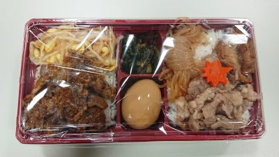 牛すきと牛焼肉弁当(パッケージ)|駅弁屋 八王子店