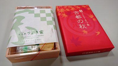 お弁当&八つ橋|京都物産展(セレオ八王子店)