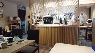 店舗内観|寿司田 八王子駅ビル店