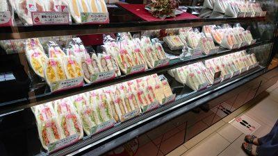 棚のサンドイッチ|メルヘン セレオ八王子店