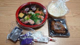 お寿司のデリバリー|銀のさら