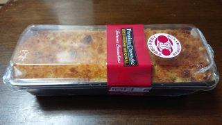 プレミアムチーズケーキ|成城石井