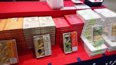 聖護院八ッ橋総本店|京都物産展(セレオ八王子店)