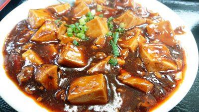麻婆豆腐|日中食堂 (八王子みなみ野)