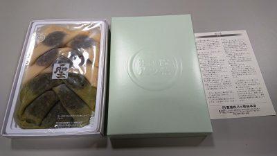 祭菓「古都の秋」(パッケージ)|京都物産展(セレオ八王子店)