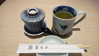 茶碗蒸しとお茶|寿司田 八王子駅ビル店