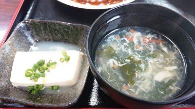 冷奴と玉子スープ|日中食堂 (八王子みなみ野)