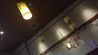 ランプにビールジョッキ!?|とリビアー 八王子みなみ野アクロスモール店