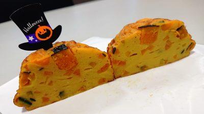 ほくほくかぼちゃ天(断面)|てとて ecute立川店