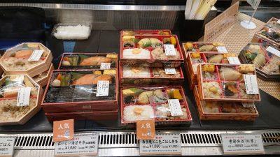 お弁当|てとて ecute立川店