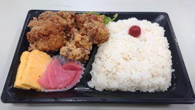 ももの唐揚げ弁当|山田鶏屋 エキュート立川店