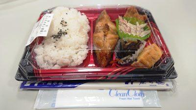 お魚弁当(パッケージ)|築地奈可嶋 ecute立川店