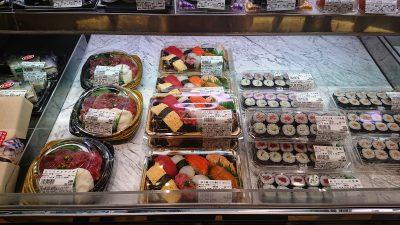 棚のお寿司|築地奈可嶋 ecute立川店