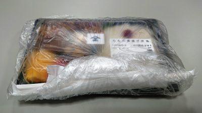 ももの唐揚げ弁当(パッケージ) 山田鶏屋 エキュート立川店