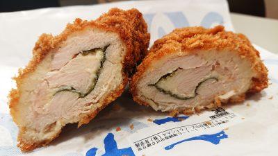 ジャンボチキンカツ(断面) 山田鶏屋 エキュート立川店