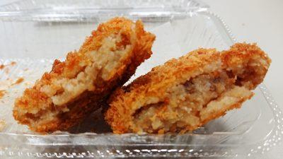 すき焼きコロッケ|柿安本店 セレオ八王子精肉店