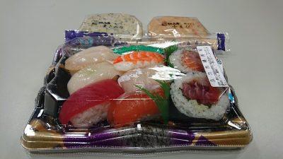 ランチ寿司+揚げかま|魚力(セレオ八王子B1)