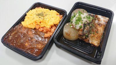 オムライス・サバの味噌煮|フロ プレステージュ 八王子セレオ・デリ店