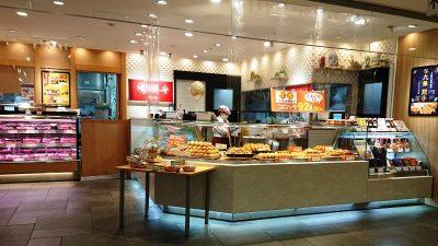 店舗外観|柿安本店 セレオ八王子精肉店